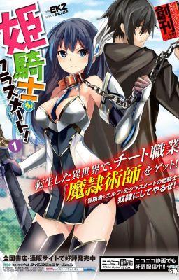 Đọc truyện HIMEKISHI GA CLASSMATE(18+)