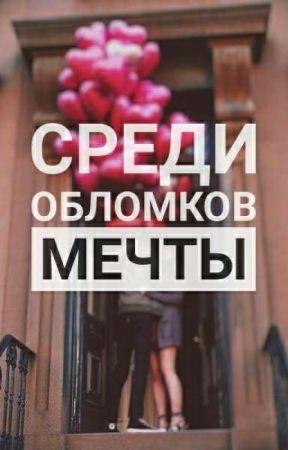 Русское порно спящие кончил в рот фото