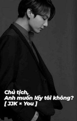 IMAGE|Jungkook|Boy Fiend