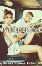 My Step Brother Matt by dariyakravtsova