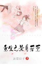 [BH][Nữ biến nam] Này nữ vương không dễ chọc (gl) by akito_sohma92
