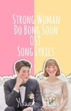 Strong Woman Do Bong-soon OST Song Lyrics by Yixuan__Uniq