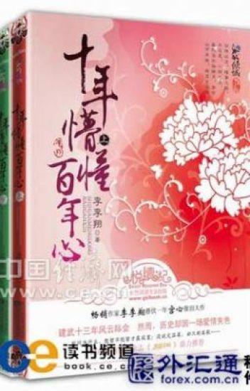 Đông chi yên vân - Lý Lý Tường - Converted by Mốc