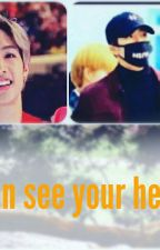 I Can See Your Heart (MarkSon) by K-wikey