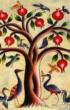 شجرة الرمان by R123Heeq