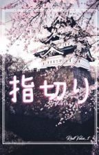 Yubikiri {KomaHina} by RedVelve_t