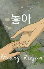 놓아[Huang Renjun]-Completed✔ by tatata_nojaem