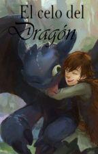 El celo del Dragón | toothcup by Ari_Magarinos