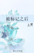 Sau khi bị dấu hiệu - Thượng Linh by xavienconvert