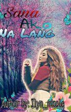 Sana Ako Na Lang (On-Going) by ilyn_nicole
