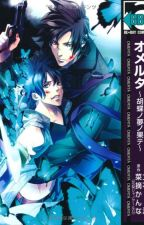 yaoi Manga / Omerta * The End of Butterfly's Dream by saya_tomlinson
