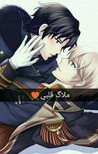 ملاك قلبي♥ by Aspectrum0
