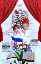 Ромео и... Кихьон by Yutamoonie