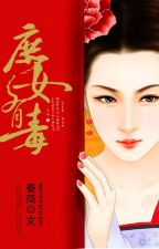 Thứ nữ hữu độc - Quyển 1 - Tần Giản by ixxviha