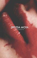 Zvezda Moya by ichorgays