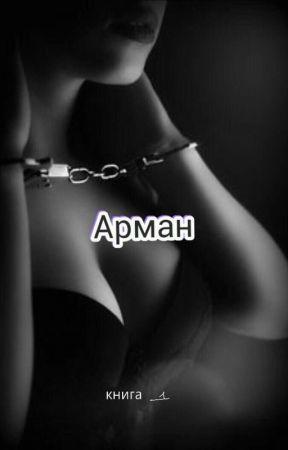 Связали руки и ноги подвесили за крюк рабыня
