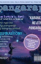 Pangarap Compilation ( Tula, Haiku, Maiikling Storya, Akrostik ) by thefrustatedwriter