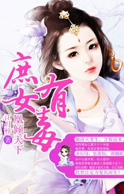 Đọc truyện Thứ nữ hữu độc - Quyển 2 - Tần Giản