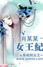 Nữ vương ký (tương lai, nữ cường) by Tsubaki