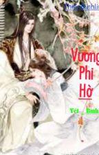 Vương Phi Hờ  [Yết _ Bình] by thienbinhlira