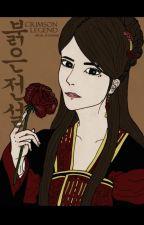 Crimson Legend    Hwarang by akia_huneey