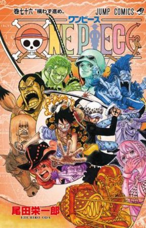 One Piece One Shots (Plus My OC's) - (Yandere!Atami x Male