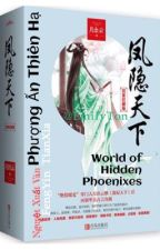 World of Hidden Phoenixes by EmilyTon