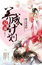 Nữ Chủ Luôn Là Không Bình Thường - Khuynh Nguyệt Lưu Ly by CNGvov