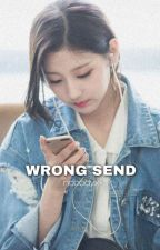 wrong send | jeongin [COMPLETED] by nobodyx-