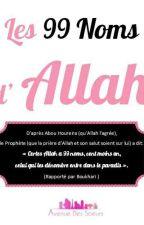 Les 99 noms les plus exaltés d'ALLAH ( soub- hana- wa- ta- Allah ) TERMINÉ by jamais_2_sans_25