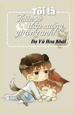 [Fanfic] [KaiYuan] Tôi là thiên sứ đáp xuống giường anh by Rain_TFBOYS_1307