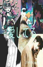 愛してる by Yakira_yume