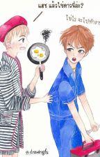 Những câu chuyện về couple NCT by KDItVoNg