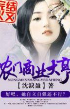 Nông Môn Buôn Bán Trùm - XK - BYCS - Full by dnth2004