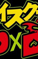 Highschool DxD: MReader Season 2 by Fabiu_R