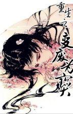 [EDIT]TRỌNG SINH CHI BIẾN PHẾ VI BẢO (PHẾ VẬT SỐNG LẠI THÀNH BẢO BỐI) by Freechan150