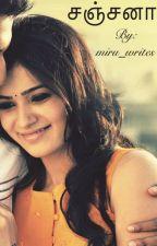 சஞ்சனா by miru_writes
