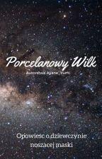 Porcelanowy wilk/hp by ayane_yumi