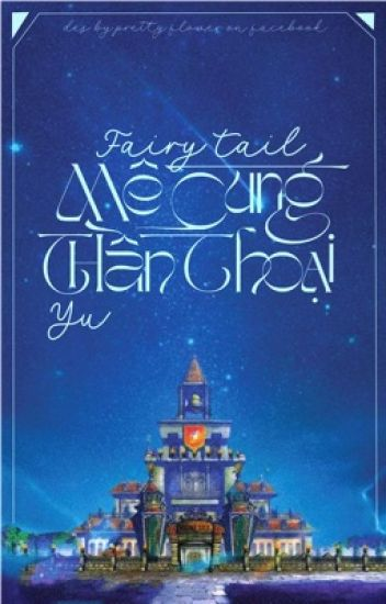 Đọc Truyện Fairy Tail: Mê Cung Thần Thoại - TruyenFun.Com