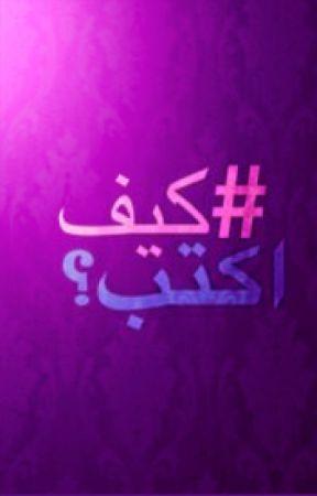 معنى كلمة bed بالعربي لم يسبق له مثيل الصور + E-FRONTA.INFO