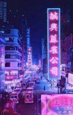 Fanboy Alert «WhatsApp Vkook» by RelaxLuhan