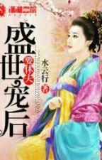 Beloved Empress by JoyceTiamzon