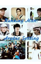 Running Man: Arabic Setting [KwangMong] by history7012
