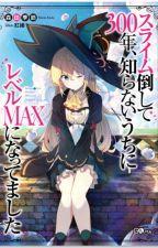 Slime Taoshite 300 Nen, Shiranai Uchi ni Level MAX ni Nattemashita by Hachisuka_Goemon