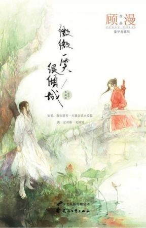 Just One Smile is Very Alluring (Love O2O) A Slight Smile is Very Charming by NovelPlanet