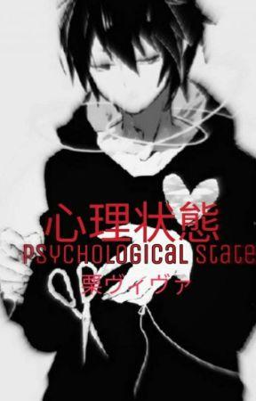 心理状態|Psychological State| [Yandere-ish(?)!Various x F!Reader