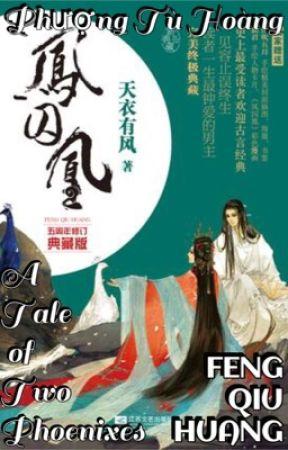 Huang Feng Prison - Phượng Tù Hoàng by EmilyTon