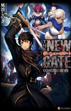 The New Gate Volume 7 - Uprising of Demons by Dion1x