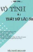 [ BH ]  _ TẤT CẢ ĐỀU LÀ CÔ GIÁO SAO? ( Thiên Lang ) by Tietmongy2000