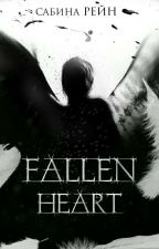 FALLEN HEART  by MISSRAYN